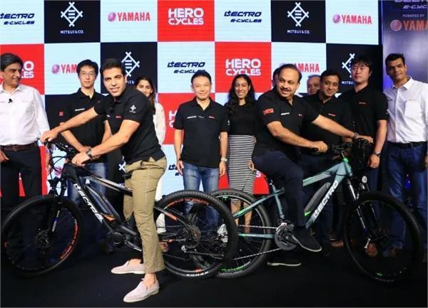 हीरो और यामाहा ने साथ मिल कर लॉन्च की 1.30 लाख रुपए की इलैक्ट्रिक साइकिल