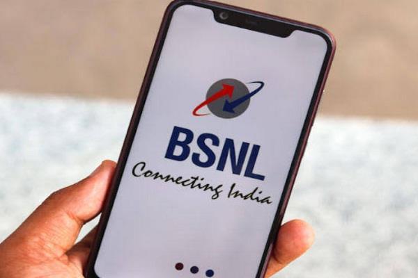 जियो और एयरटैल को कड़ी टक्कर दे रहा BSNL का 198 रुपए वाला प्लान