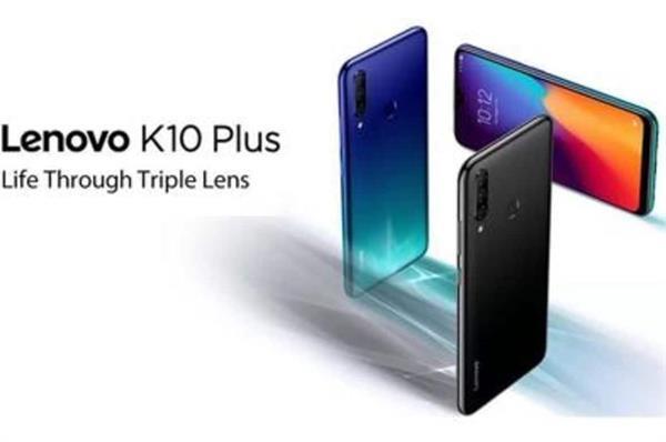 4,050mAh की बड़ी बैटरी के साथ Lenovo ने लॉन्च किया K10 Plus स्मार्टफोन