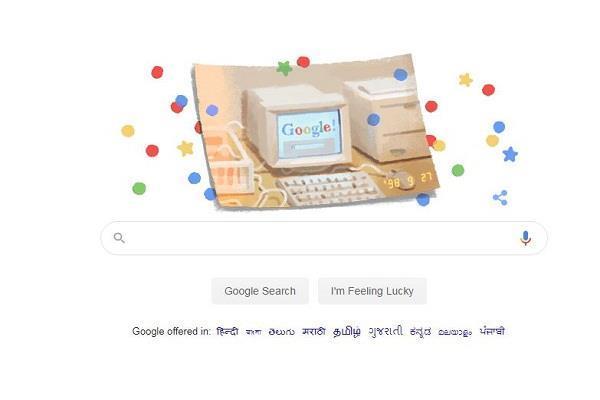 शानदार डूडल के साथ Google ने मनाया अपना 21 वा जन्मदिन