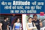 मीरा ने दिखाया Attitude तो लोगों ने सुनाई खरी-खोटी, अब ट्रोलर्स के...