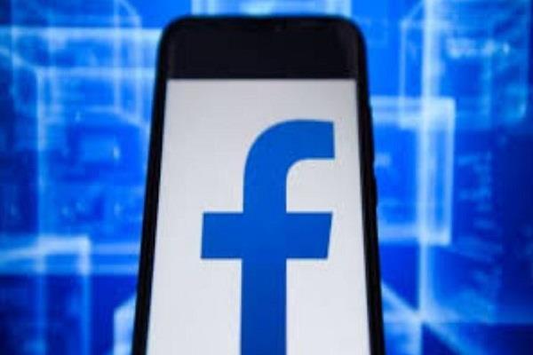 Facebook ने पिछले 2 सालो में इतने करोड़ हिंसक पोस्ट हटा डाले !