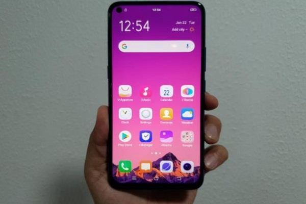 Vivo Z1 x स्मार्टफोन आज से फिल्पकार्ट ऑनलाइन सेल पर उपलब्ध , जानिये कीमत और फीचर्स