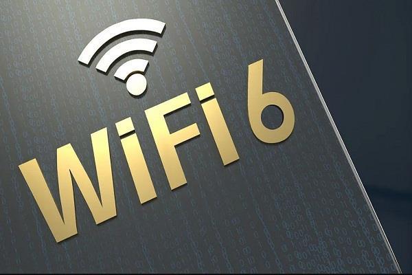 Wi-Fi 6 वर्जन हुआ लॉन्च , जानिये पहले सर्टिफाइड प्रोडक्ट्स की लिस्ट