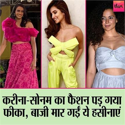 Weekly Fashion: बेबी शॉवर ड्रेस में स्टनिंग दिखीं एमी तो करीना-सोनम...