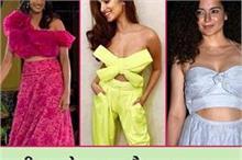 Weekly Fashion: बेबी शॉवर ड्रेस में स्टनिंग दिखीं एमी तो...
