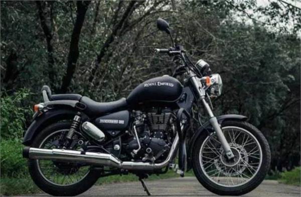 रॉयल एनफील्ड कम कीमत में लाएगी शानदार क्रूज़र मोटरसाइकिल, इतनी होगी कीमत