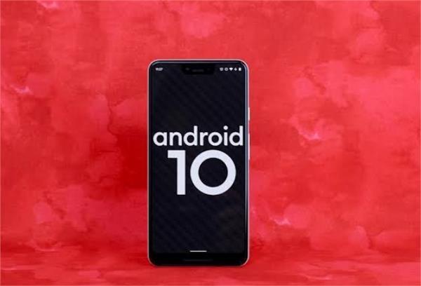 फोन का चार्जिंग पोर्ट गर्म होने पर आपको अलर्ट करेगा Android 10 का खास फीचर