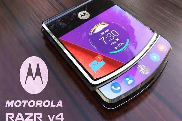 Motorola RAZR फोल्डेबल फ़ोन आ सकता है 2019 के अंत तक