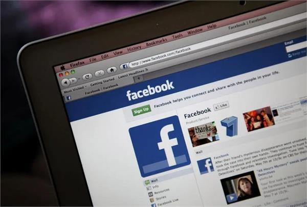 फेसबुक ने बंद किया खास फीचर, अब यूजर्स को नहीं मिलेगा 'टैग' करने का सुझाव