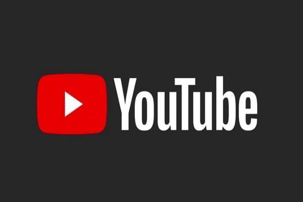 Youtube बहुत जल्द समाप्त कर देगा अपना Leanback यूज़र इंटरफ़ेस
