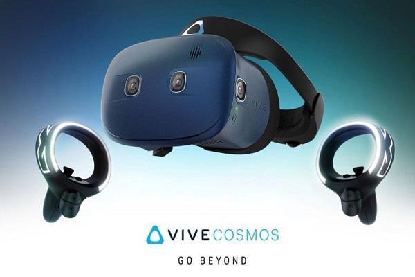HTC Vive Cosmos VR हेडसेट भारत में पेश, प्री-आर्डर जल्द होगा शुरू