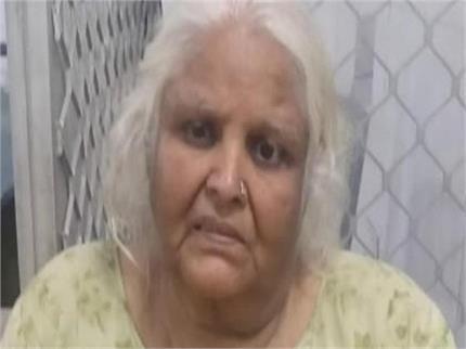 88 साल में बुजुर्ग महिला करती थी ड्रग्स की डीलिंग, गिरफ्तार