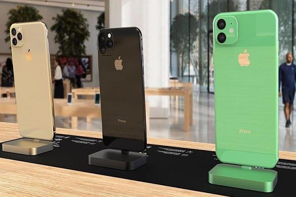 लॉन्च से ठीक पहले जानिये iPhone 11 सीरीज के स्पेसिफिकेशन्स ,कीमत & फीचर्स