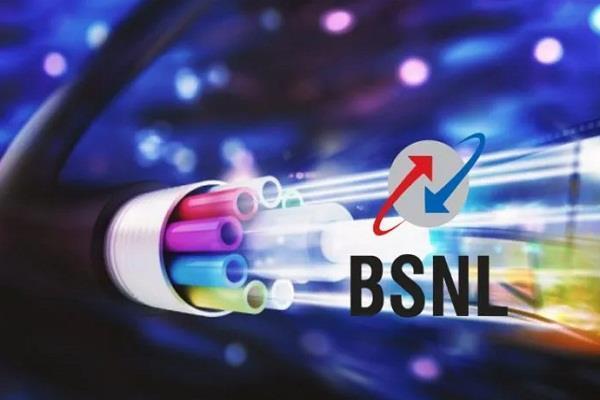 जियो फाइबर को कड़ी टक्कर देगा BSNL का नया ब्रॉडबैंड प्लान