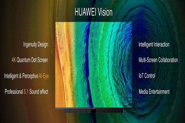Huawei ने पॉप-अप कैमरा से लैस Vision TV किया लॉन्च