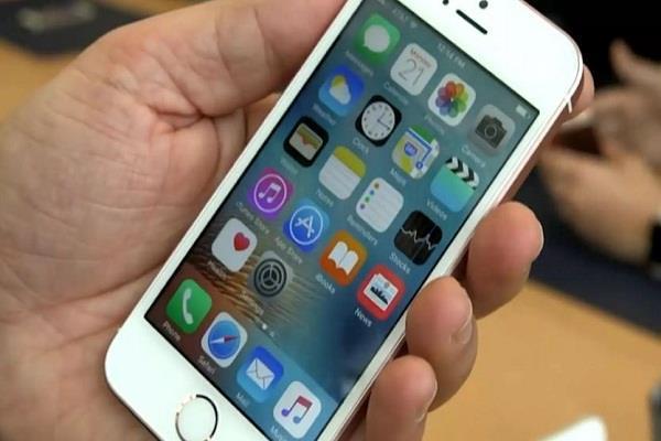 2020 में लॉन्च करने के लिए Apple नए iPhone SE पर कर रहा है काम