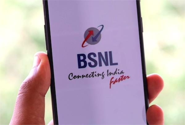 जियो को टक्कर देगा BSNL का यह खास प्लान, कीमत 200 रुपए से भी कम