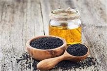 Home Remedies: कलौंजी से करें अस्थमा का इलाज, मिलेंगे और भी...