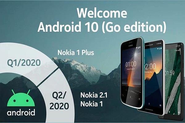 Nokia के लो-पॉवर्ड स्मार्टफोन्स में आया Android 10 Go एडिशन