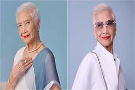 93 साल में मॉडल बनी एलिस, फिटनेस के लिए लोग लेते है टिप्स,...