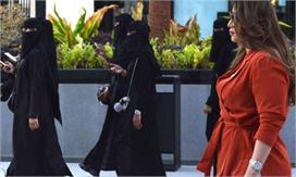 सऊदी अरब में बुर्के को छो़ड़ वेस्टर्न ड्रेस में दिखी...