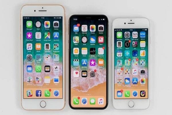 अगले 24 घंटो में एप्पल iPhone के पुराने मॉडल्स की कीमतों में होगी 30 % तक कटौती