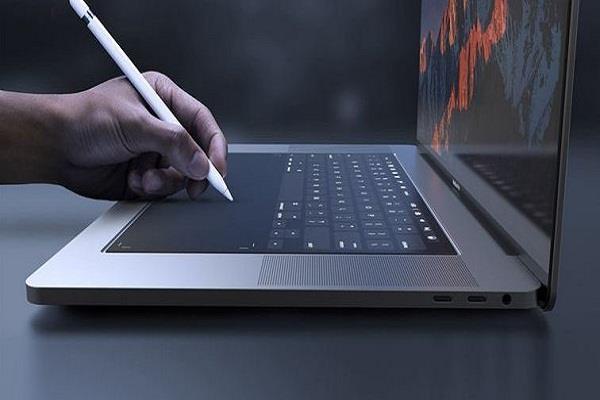 नया Macbook Pro होगा इन तीन खास फीचर्स से लैस