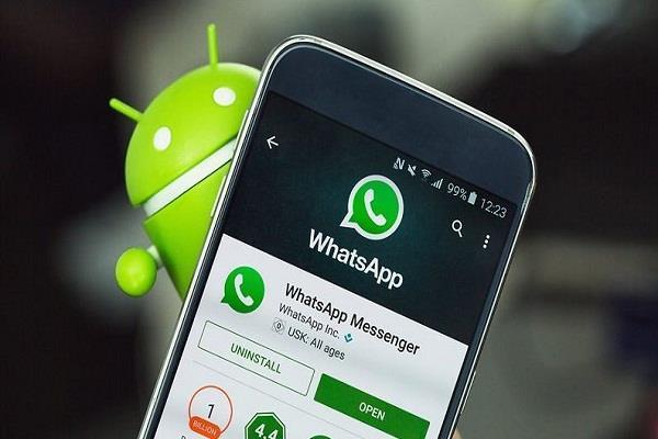 Whatsapp iOS वर्जन में आया ऑडियो प्लेबैक नोटिफिकेशन फीचर