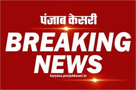 बहादुरगढ़ः पोलिंग बूथ पर हुआ हंगामा, कांग्रेसी कार्यकर्तओं...