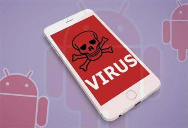 एंड्रॉयड स्मार्टफोन्स से डाटा चुरा रहीं 24 एप्स, अभी करें रिमूव