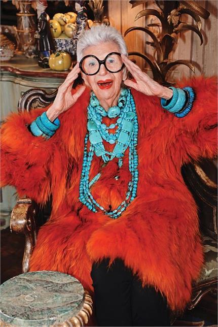 98 साल में भी अपने फैशन के लिए है फैमस आइरिस, झुर्रियों के साथ करती...