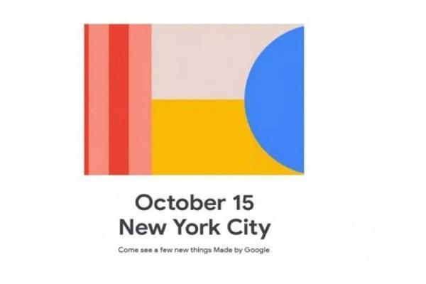Made By Google इवेंट में लॉन्च हो सकती है पिक्सेल 4 स्मार्टफोन सीरीज