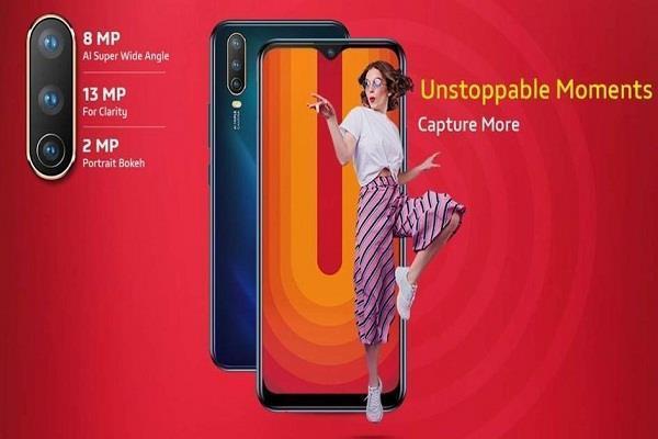 Vivo U10 स्मार्टफोन भारत में हुआ लॉन्च , कीमत रु 8,990 से शुरू