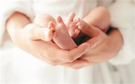 बेटी पैदा होने की खुशी में दर्ज हुई एफआईआर, जानिए क्यों ?