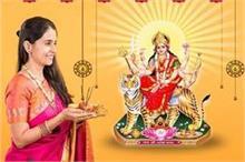 नवरात्रि में भूलकर भी न करें ये 8 काम, वरना मां दुर्गा हो...