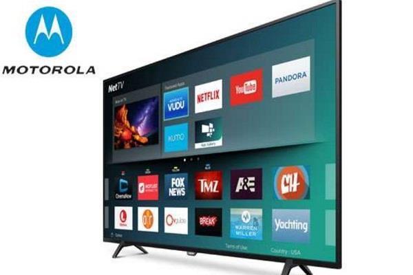 Motorola स्मार्ट टीवी 16 सितम्बर को होगा लॉन्च , देखिये पहली झलक