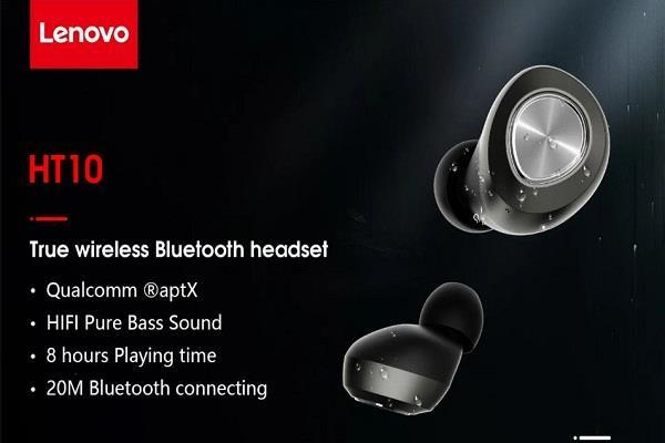Lenovo ने HT10 True Wireless ईयरबड्स समेत अन्य ऑडियो डिवाइसिस की रेंज को किया लॉन्च