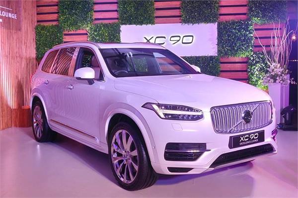 VOLVO ने भारत में लॉन्च की नई 3 सीटर लग्जरी SUV, कीमत 1 करोड़ 42 लाख रुपए
