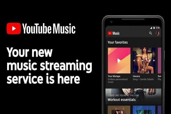 अब YouTube Music एंड्राइड डिवाइसिस पर पहले से रहेगा इन्सटाल्ड