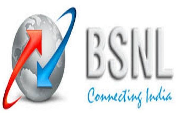 BSNL ने पेश किये दो स्पेशल टैरिफ प्लान्स , जानिये क्या है इनमें ख़ास