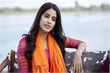 श्रीदेवी को नहीं था बेटी जाह्नवी पर विश्वास, खुद की पसंद के...