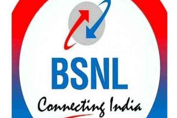 BSNL ने पेश किया नया 187 रुपये स्पेशल टैरिफ प्रीपेड प्लान , मिलेंगे यह बेनिफिट्स