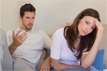 Relationship Tips: शुरुआत की ये छोटी-छोटी गलतियां आगे चल कर...
