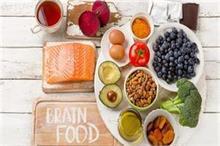 स्वस्थ दिमाग चाहते हैं तो डाइट में जरूर शामिल करें ये 5...