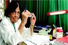 भारत की पहली महिला कार्डियोलॉजिस्ट, 101 साल की उम्र में भी...
