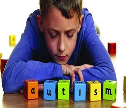 कहीं आपका बच्चा भी तो ऑटिज्म का शिकार नहीं ? इन लक्षणों से करें पहचान