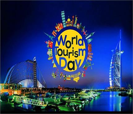 'विश्व पर्यटन दिवस 2019' के मामले में इस बार नंबर 1 रहा भारत, आप भी...
