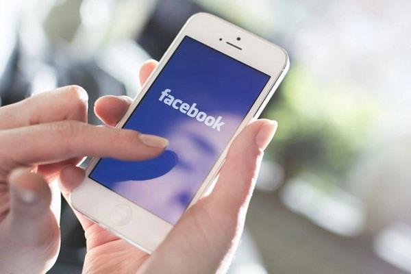 Facebook ने iPhone प्राइवेसी चेंज को लेकर यूज़र्स को किया आगाह