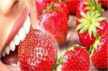 जन्मदिन पर महिला को स्ट्रॉबेरी खाना पड़ा महंगा, अंदर निगली...